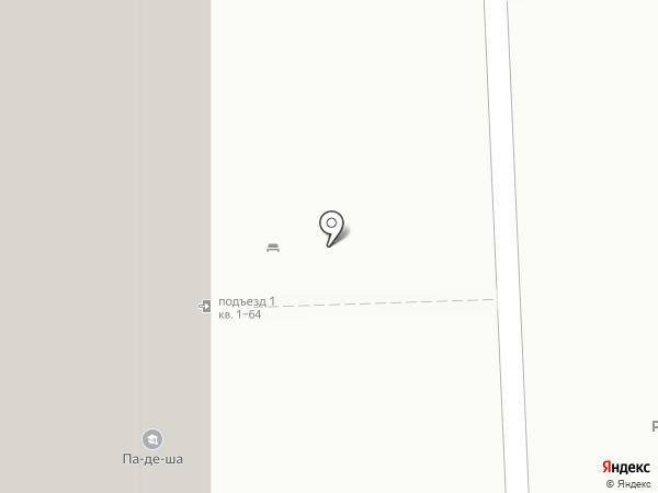 Па-де-ша на карте Московского