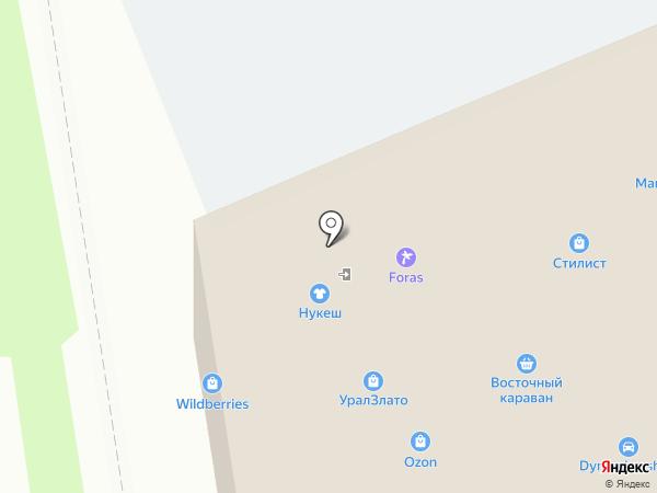 СамПрачка на карте Красногорска