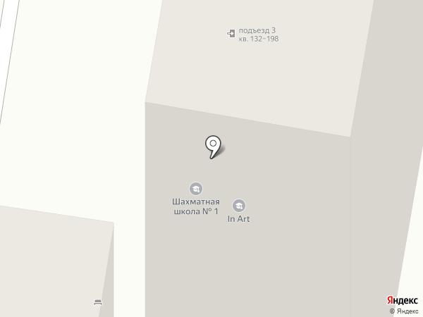 In Art Club на карте Красногорска