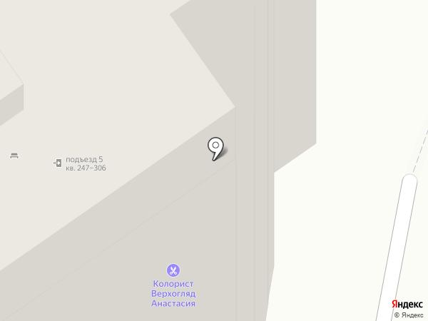 Магазин стоковой и секонд-хенд одежды и обуви на карте Красногорска