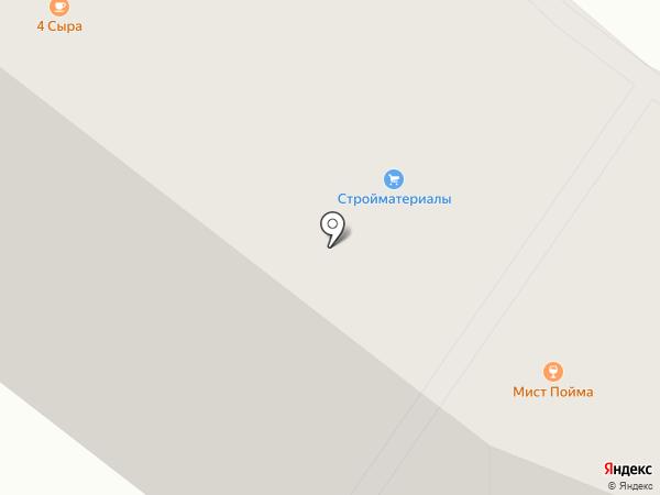 Премьера на карте Красногорска