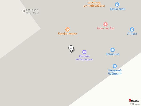 Книжный Лабиринт на карте Красногорска