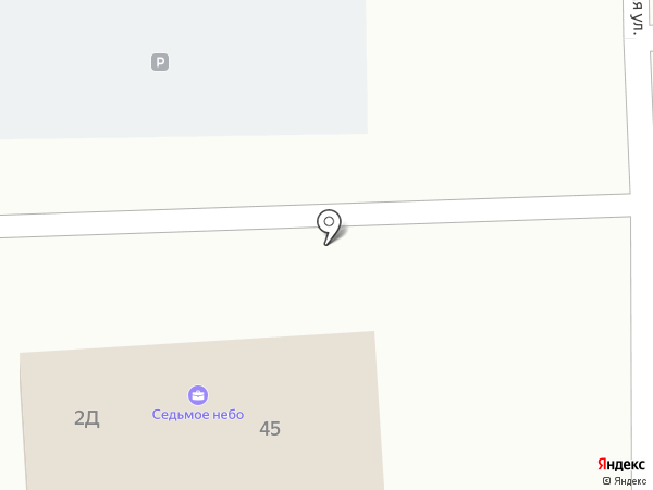 Камелот на карте Анапы