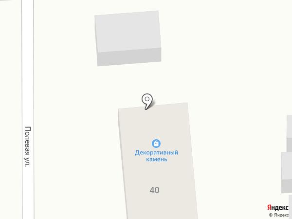 Производственная компания на карте Анапы