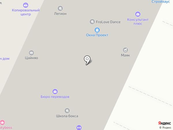 Beauty time на карте Красногорска