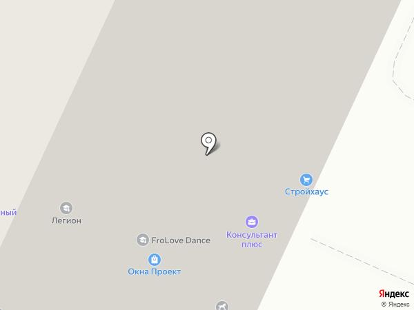 Dom Rehau на карте Красногорска
