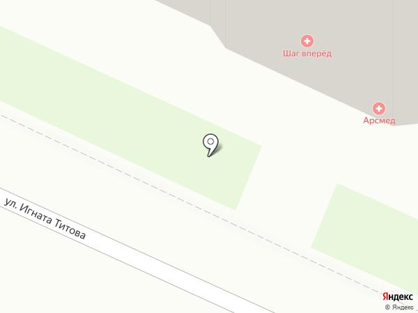 АрсМед на карте Красногорска