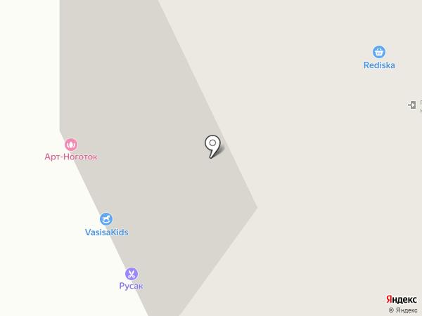 НОГОТОК на карте Красногорска