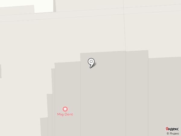 Mig Dent на карте Красногорска