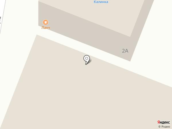 Ксюша на карте Анапы