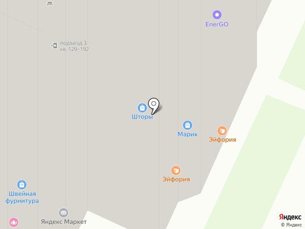 Горница-Узорница на карте Красногорска