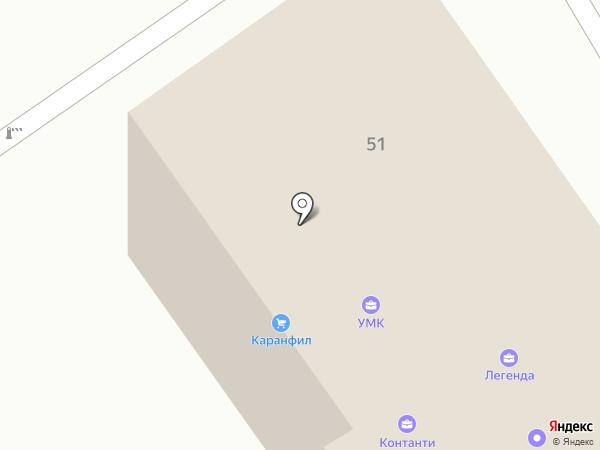 Каранфил на карте Новоивановского