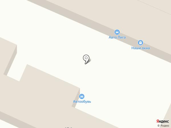Автообувь на карте Анапы