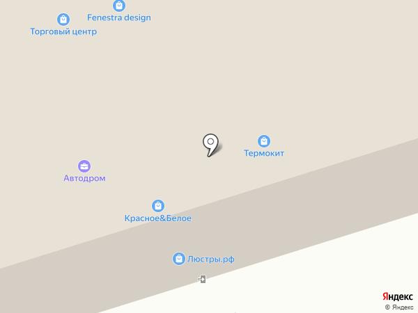 Линзы тут на карте Новоивановского