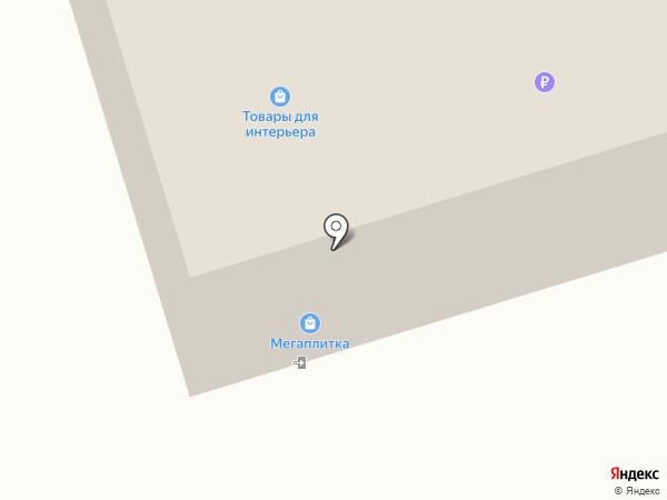 Pierre Cardin на карте Новоивановского