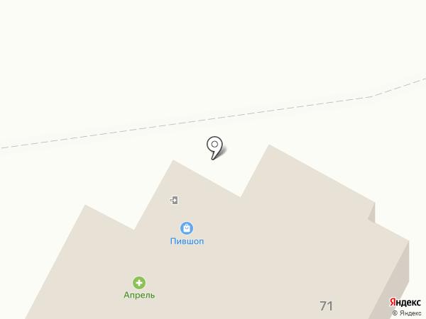 Электро на карте Анапы
