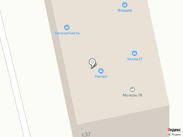 Автотаун на карте Москвы