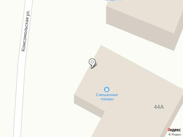 Магазин хозтоваров на карте Анапы