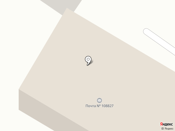Почтовое отделение №108827 на карте Курилово