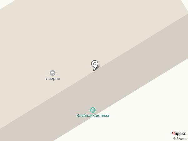 Иверия на карте Анапы