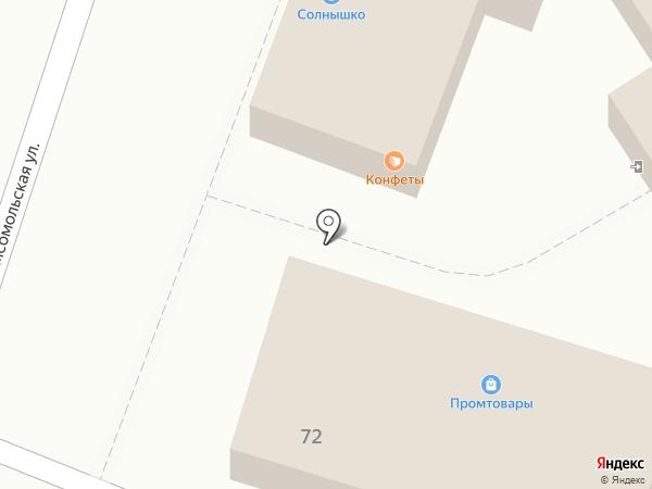 Айболит плюс на карте Анапы
