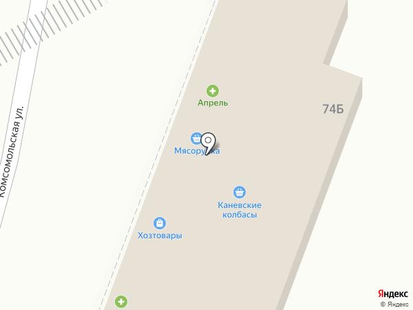 Астория на карте Анапы