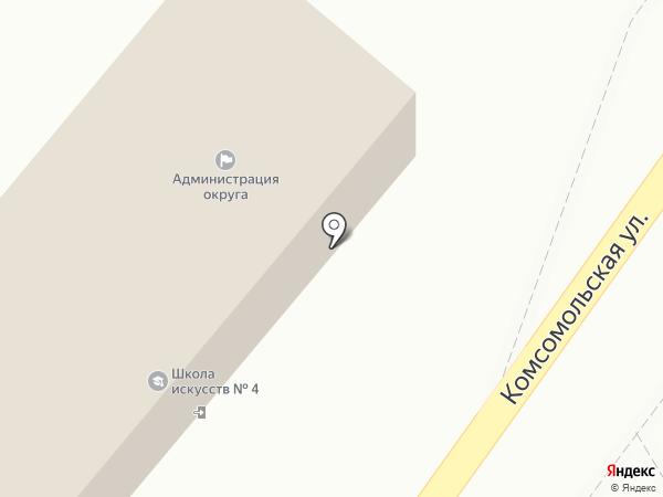 Детская школа искусств №4 на карте Анапы