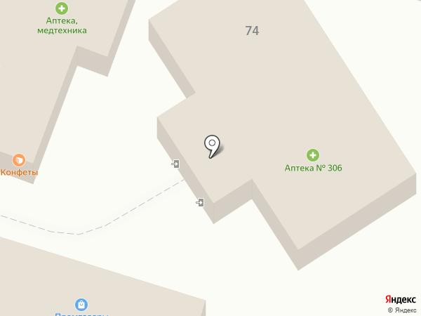 Почтовое отделение №7 на карте Анапы