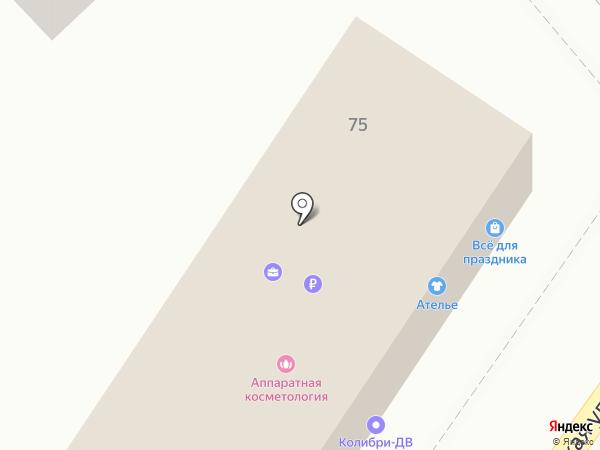 Ателье на Комсомольской на карте Анапы