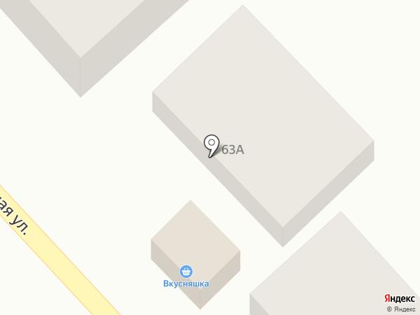 Вкусняшка на карте Анапы
