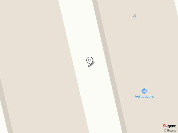 Grundfos на карте Москвы
