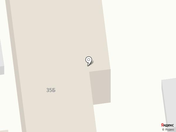 Vianor на карте Анапы