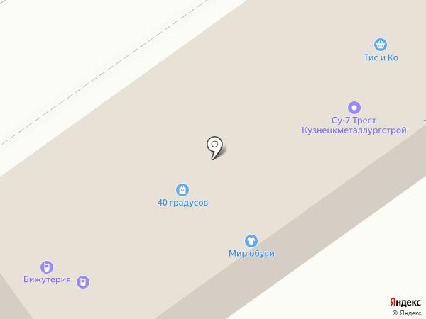 Магазин детской одежды и обуви на карте Москвы