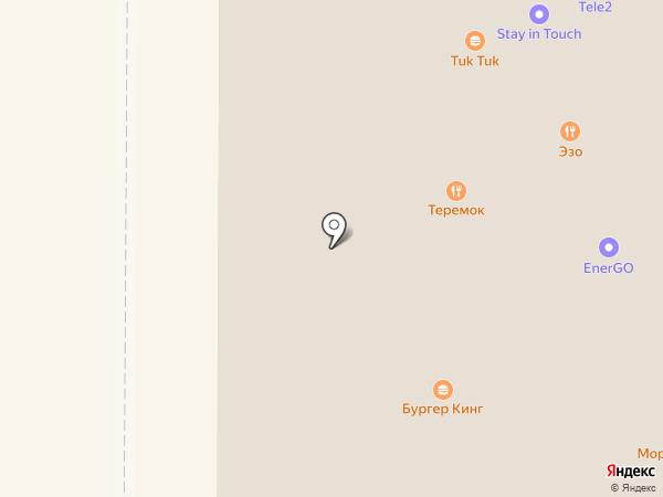 Теремок на карте Красногорска