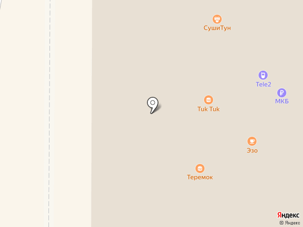 Hand Wok на карте Красногорска