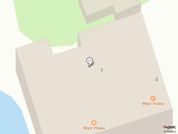 Форт-Утриш на карте Анапы