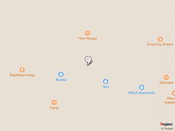Чао пицца на карте Красногорска