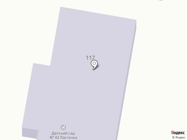 Детский сад №42 на карте Анапы