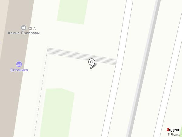 Смаль и партнеры на карте Красногорска