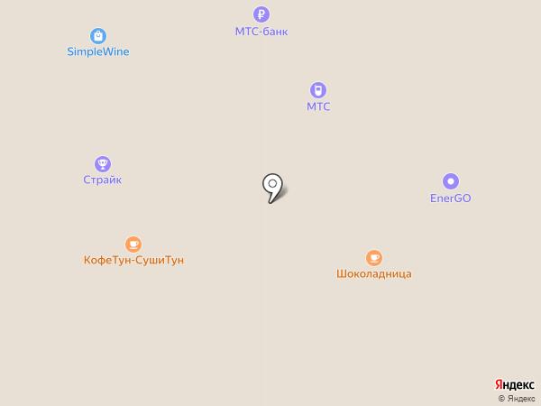 De bon ton на карте Красногорска