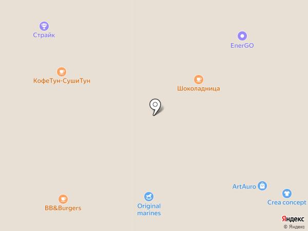 Tutti Dolci на карте Красногорска