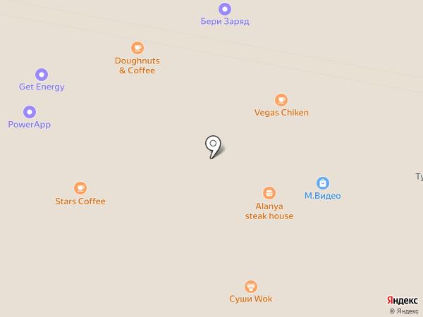 Шафран на карте Красногорска