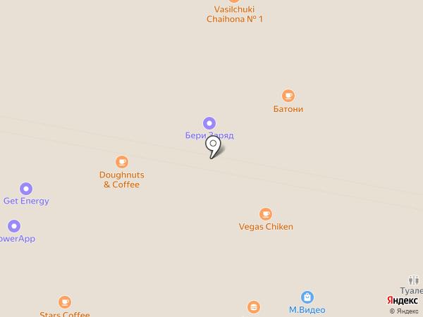 Ливан Хаус на карте Красногорска