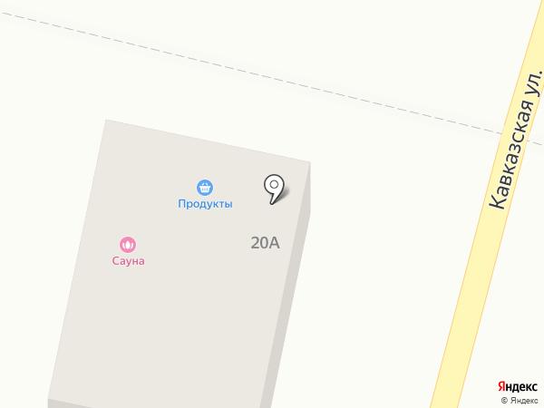 Сауна на карте Анапы
