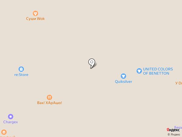 Zara Home на карте Красногорска