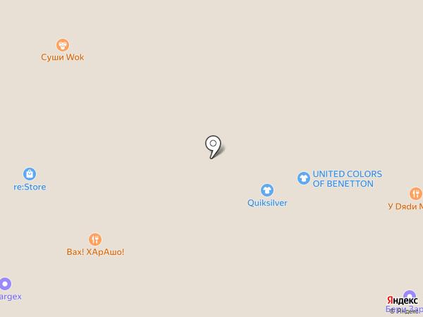 Quiksilver на карте Красногорска