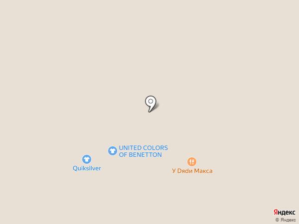 У Дяди Макса на карте Красногорска