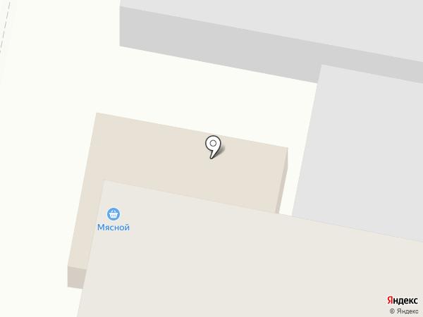Все для стройки на карте Анапы