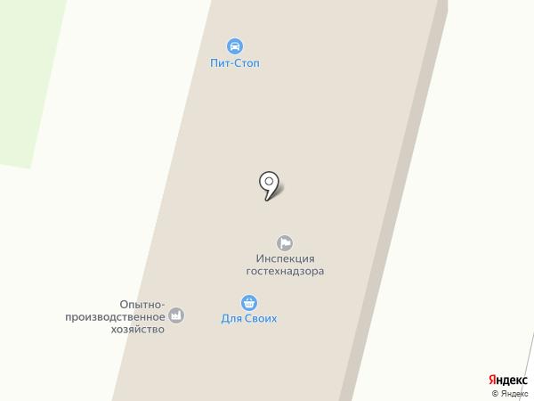 Банкомат, КБ Кубань Кредит на карте Анапы