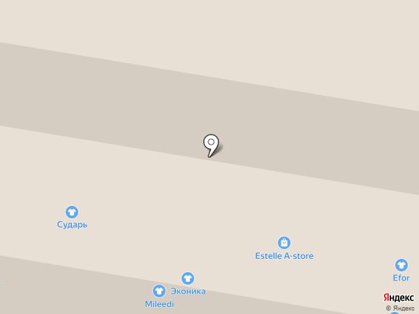Kanzler на карте Красногорска